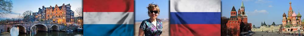 beedigd vertaler tolk nederlands-russisch